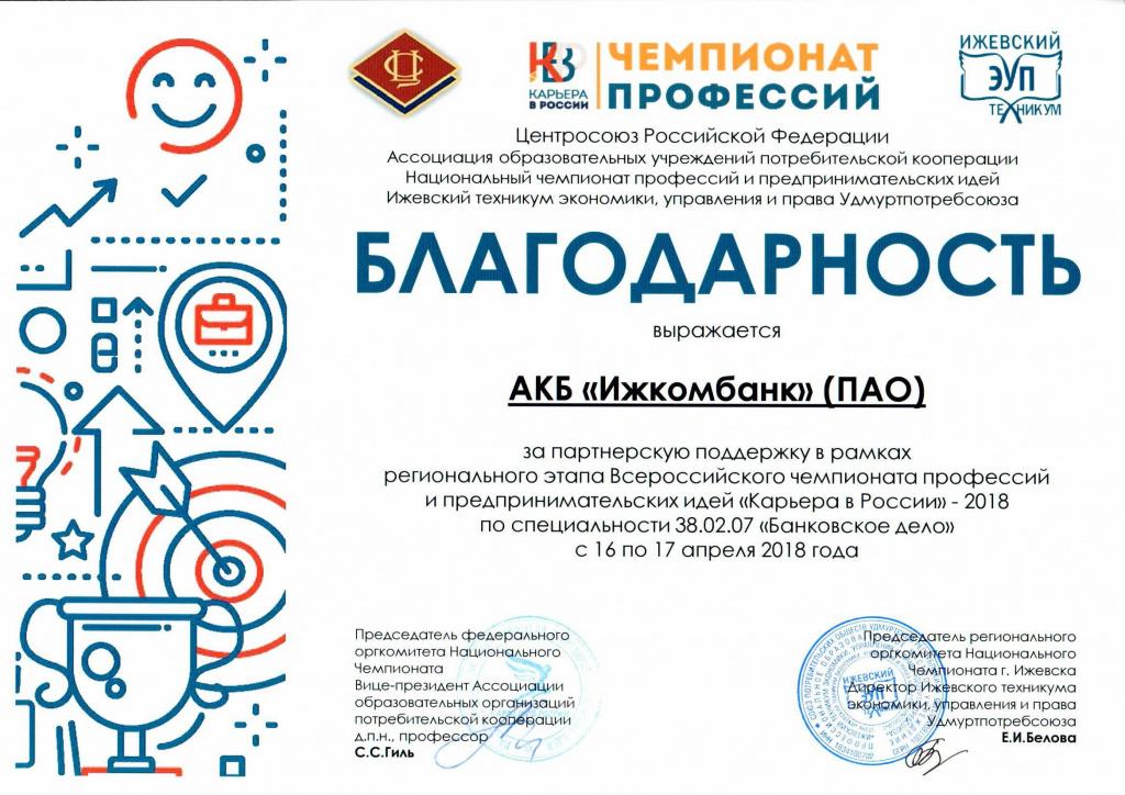Почта банк заполнить заявку на кредит онлайн
